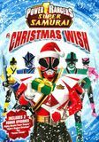 Power Rangers Super Samurai: A Christmas Wish [DVD], 21222702