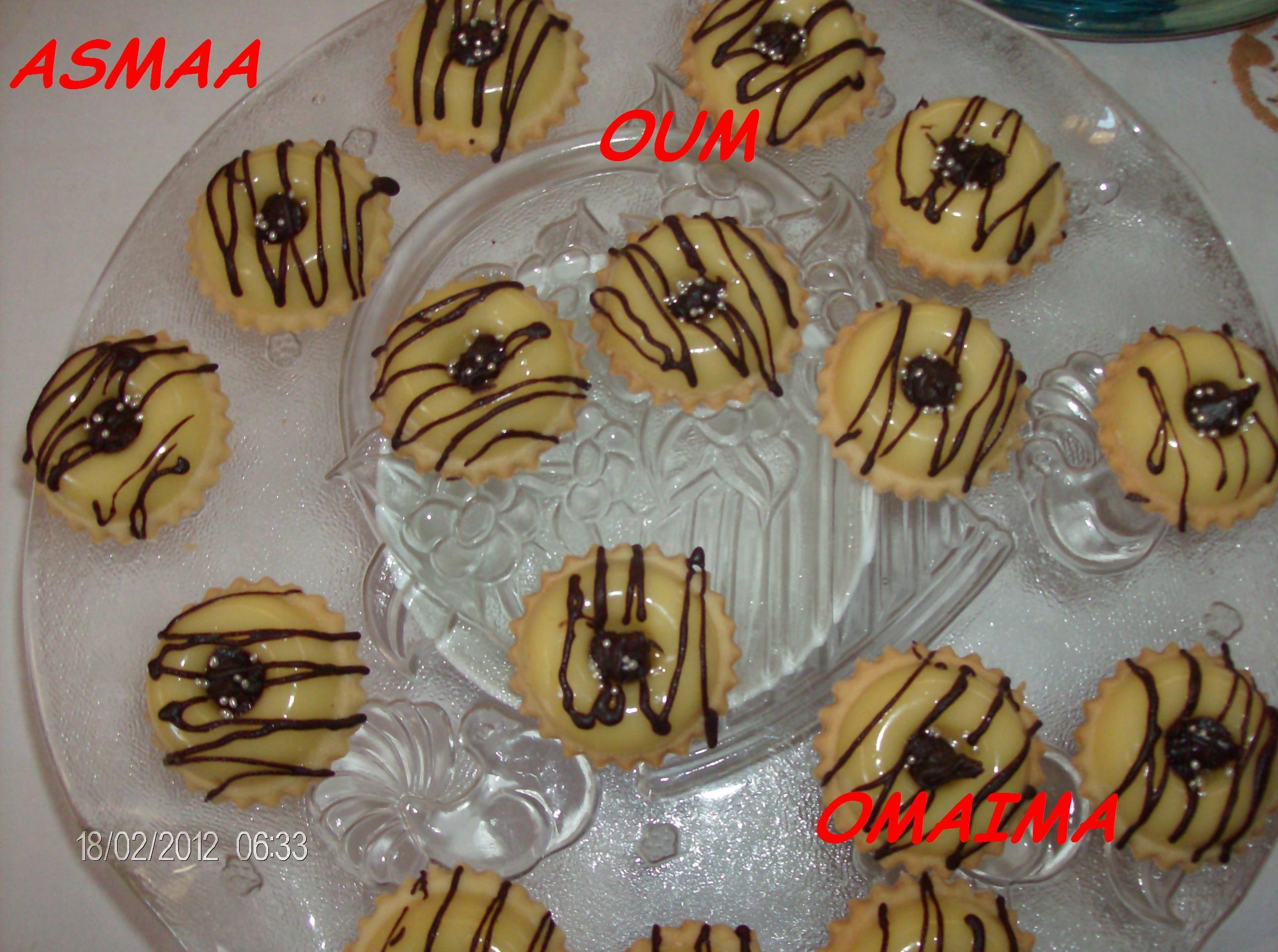 صابلي لاموس بالحامض (gâteau prestige) hpim2403.jpg