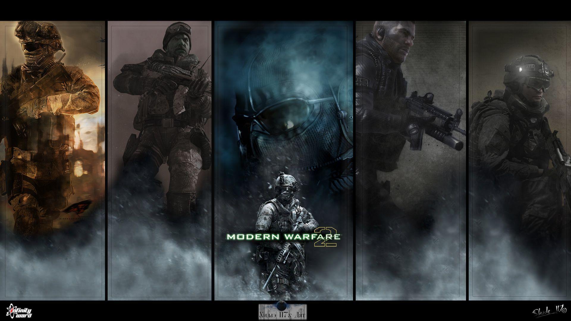 All Great Guys Modern Warfare Call Of Duty Advanced Warfare