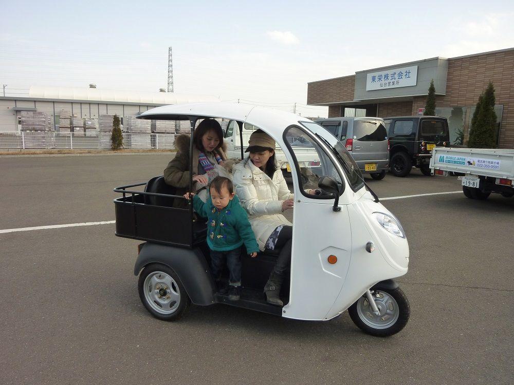 3人も乗れる、実用型電気トライク、「イーグル」 Pr詳細 ザ・ビジネスモール 商工会議所等の商談・商取引支援