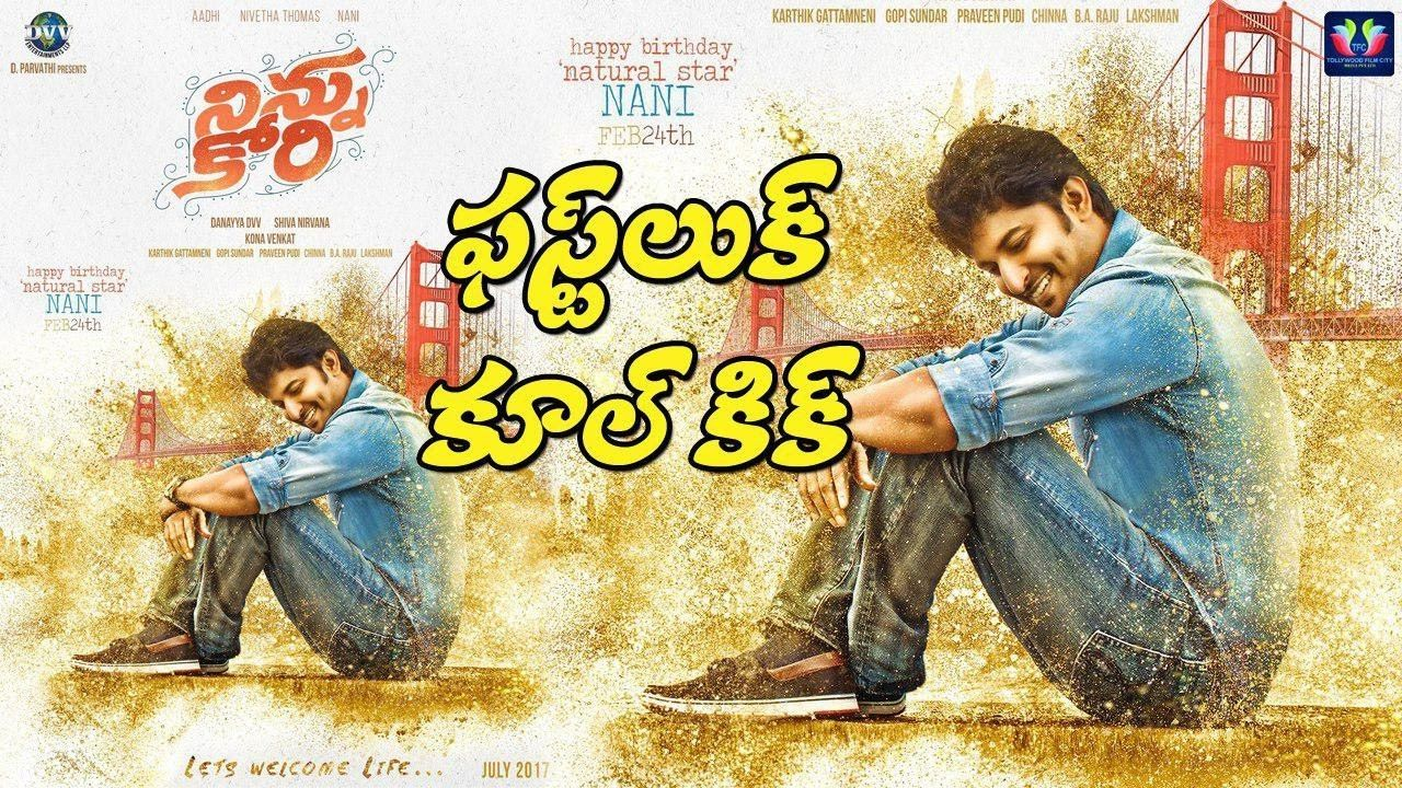 download ninnu kori 2017 torrent movie full hd 720p free from telugu