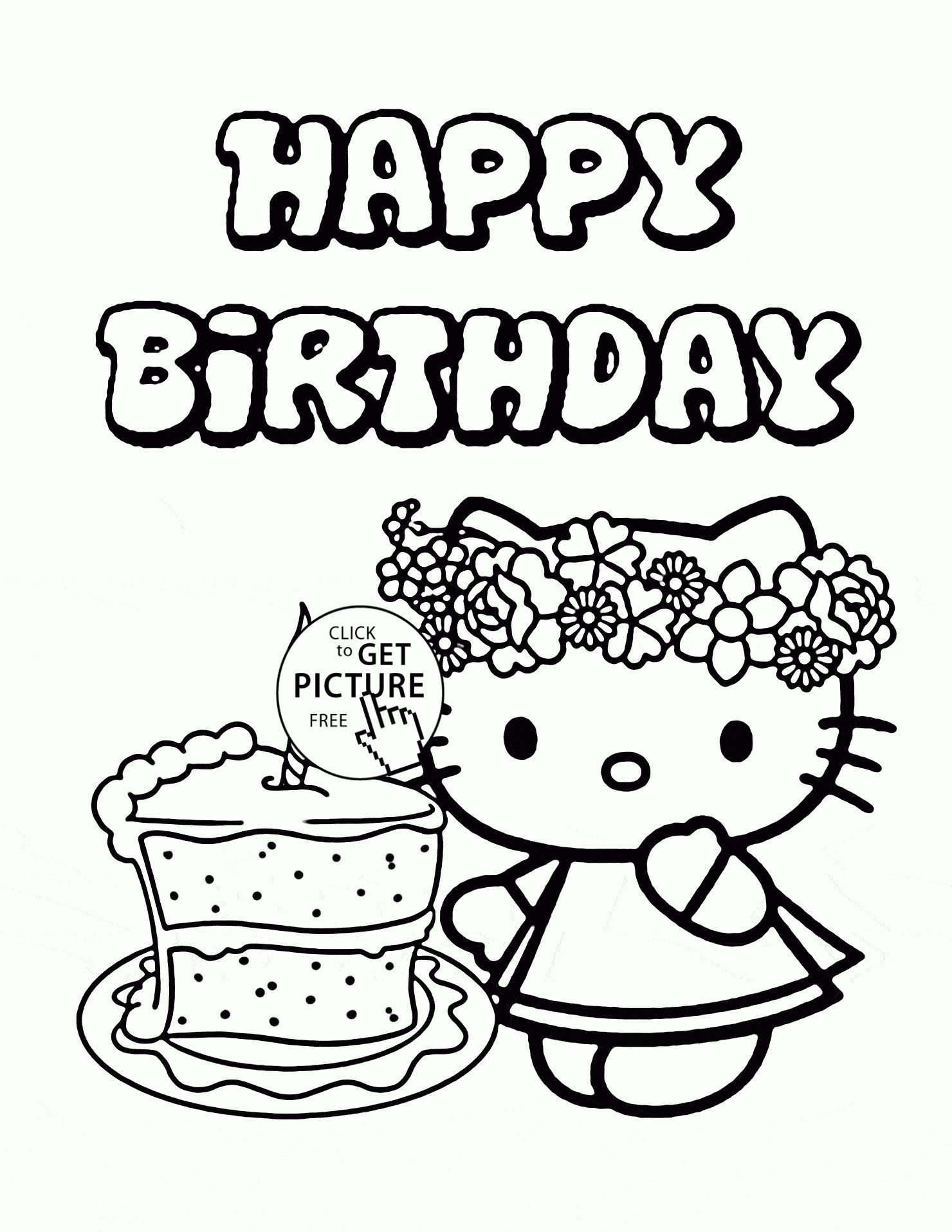 Hello Kitty Cake Coloring Pages - Coloring pages allow kids to