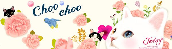 Meet Choo Choo Cats ♥ The Cutest Cats in Korea