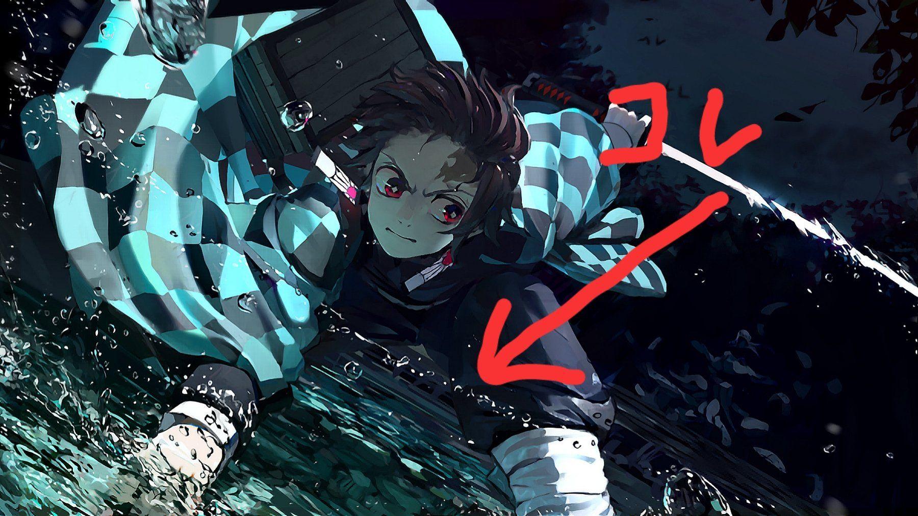 トマ斗 Toma To On Twitter Cool Anime Wallpapers Hd Anime Wallpapers Anime Wallpaper Download
