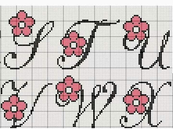 Mono flores 3 | etiket | Pinterest | Alphabet, Schwarz weiß und ...
