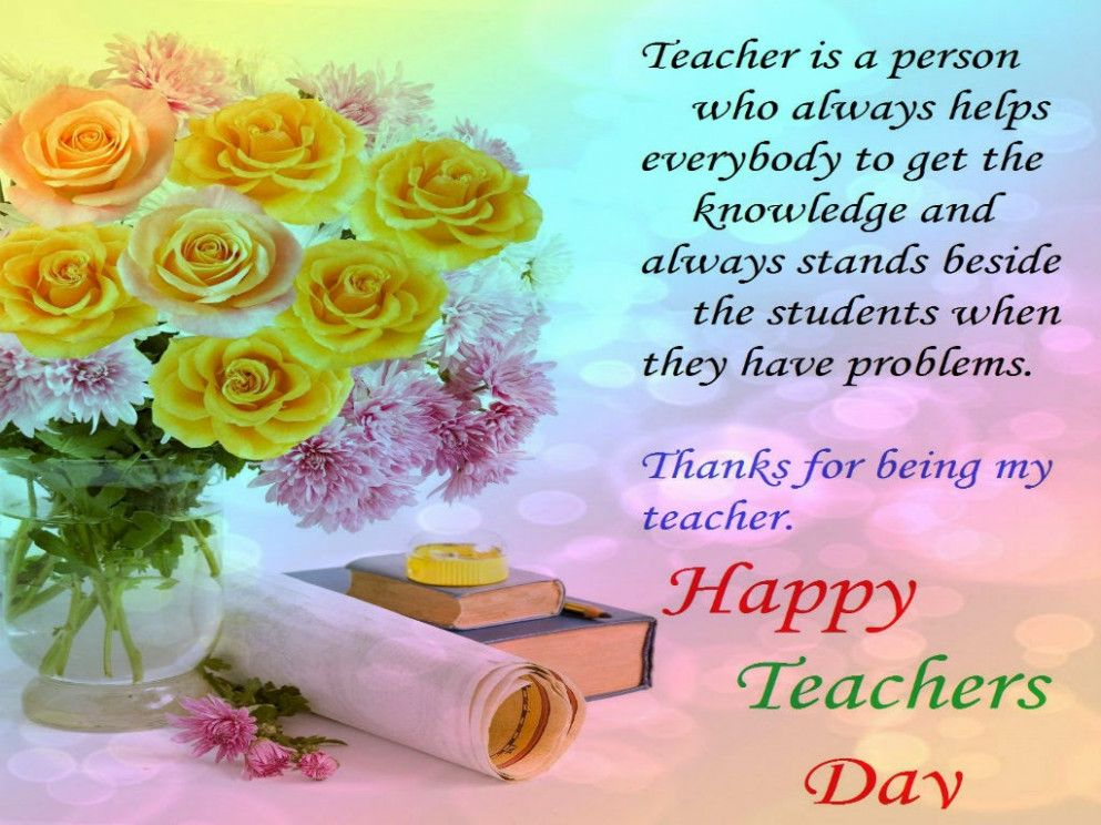 Message For Teachers Day Card Message For Teachers Day Card