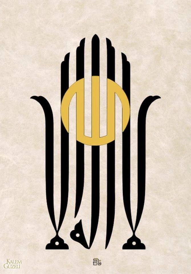 1545564 10206052902555164 6212331364197717048 N Jpg Jpeg Grafik 670 960 Pixel Skaliert 80 Islamische Kalligraphie Islamische Kunst Kunstproduktion