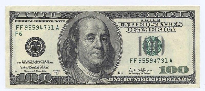 Современная купюра в 100 долларов | Банкнота