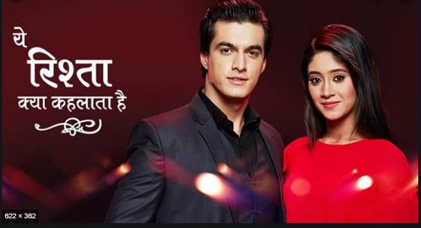 Yeh Rishta Kya Kehlata Hai 15th December 2019 Episode 3092