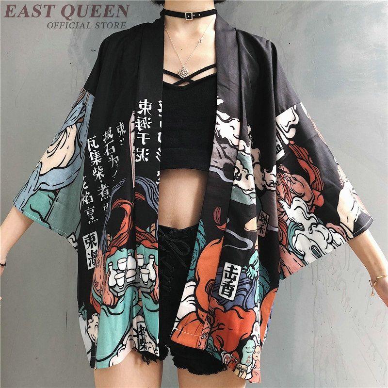 kimono cardigan cosplay shirt blouse PU27 #cardigans