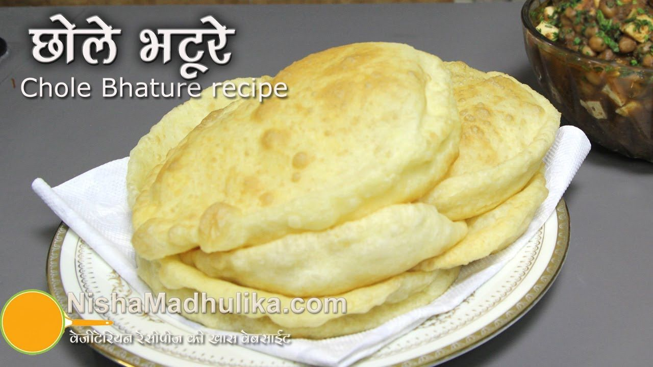 Chole bhature recipe punjabi bhature recipe recipes to cook cuisine forumfinder Gallery