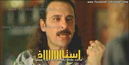 Pin By Mohammad Abuliel On كومنت Comments Funny Qoutes Funny Memes