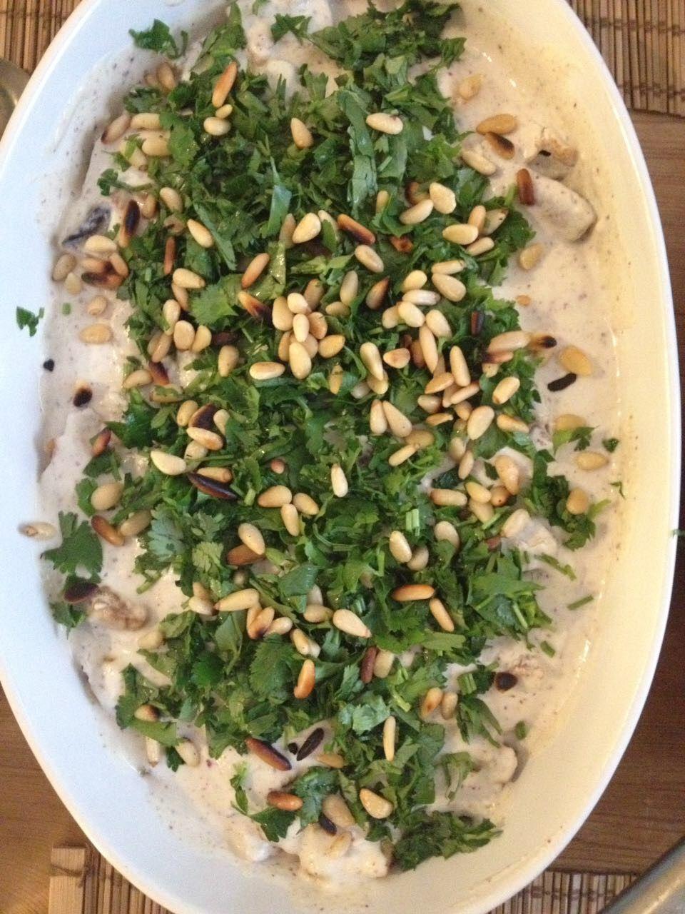 Fattah With Eggplant فتة باذنجان Mediterranean Recipes Arabic Food Pitta Bread