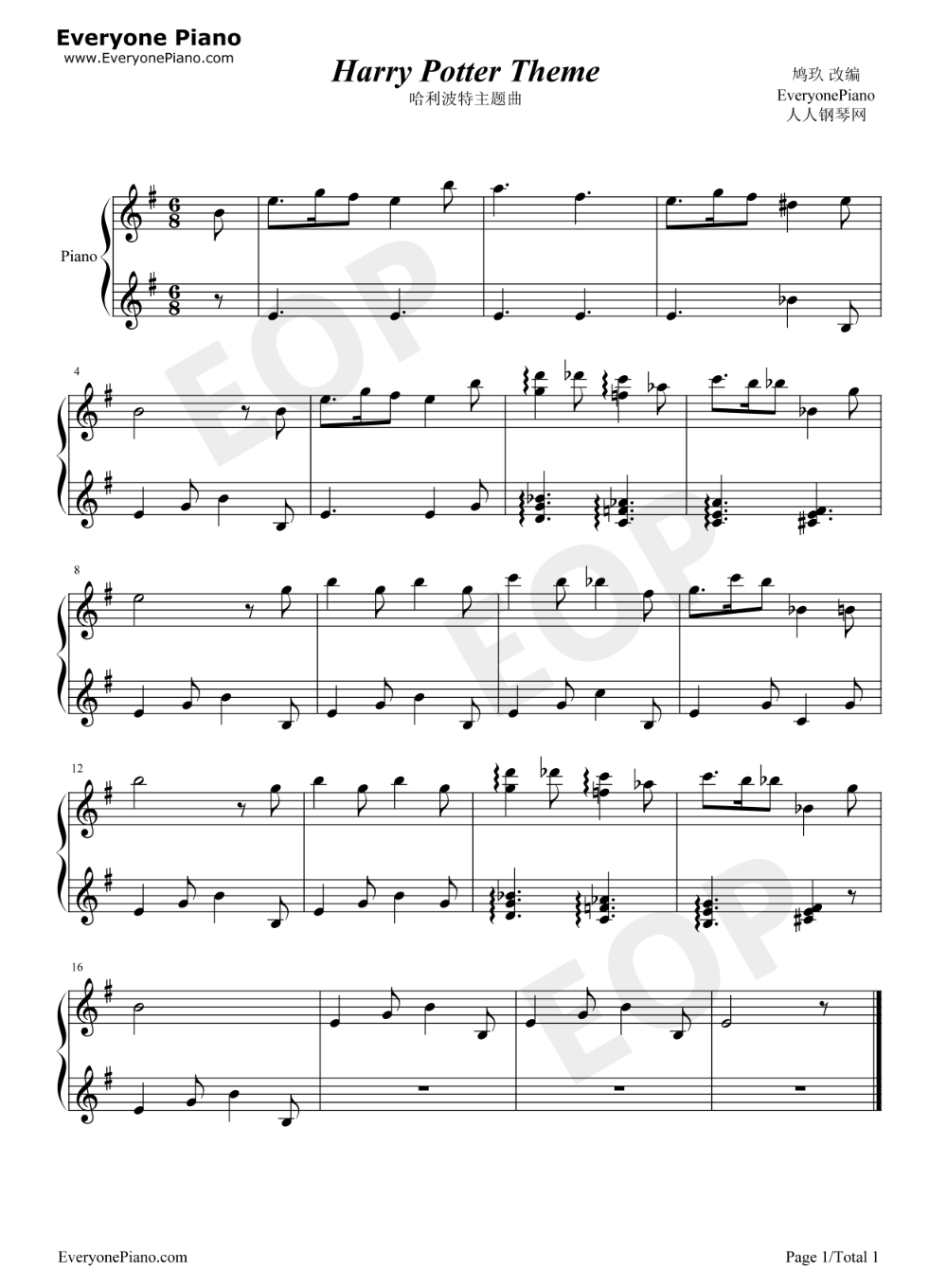 Harry Potter Theme Stave Preview Harry Potter Theme Harry Potter Song Harry Potter Music