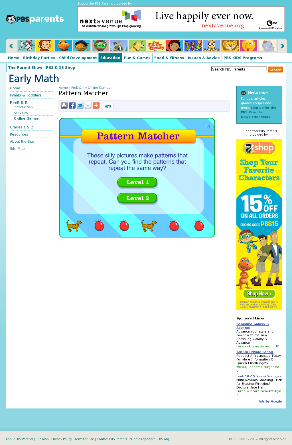 Pattern Matcher   Silly pictures, Fun patterns and Parents