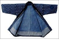 japanese farmer jacket found on Kimonoboy´s