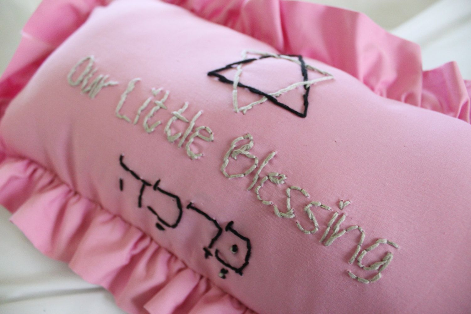 Jewish baby pillow hebrew baby pillow embroidered baby pillow jewish baby pillow hebrew baby pillow embroidered baby pillow custom baby pillow negle Images
