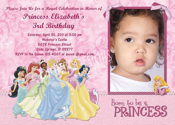 Disney Princess Birthday Invitation Photo Option Customizable