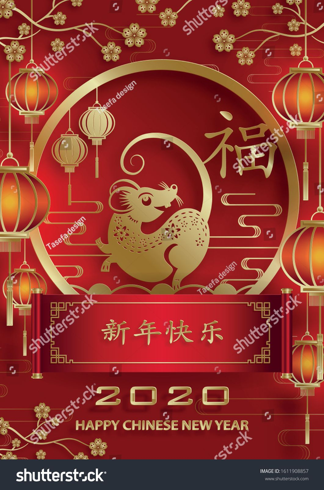 Image vectorielle de stock de Happy Chinese New Year 2020