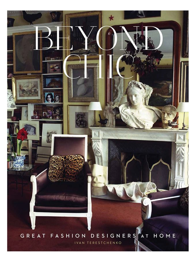 Beyond Chic: Great Fashion Designers at Home from Stylish Reads on Gilt