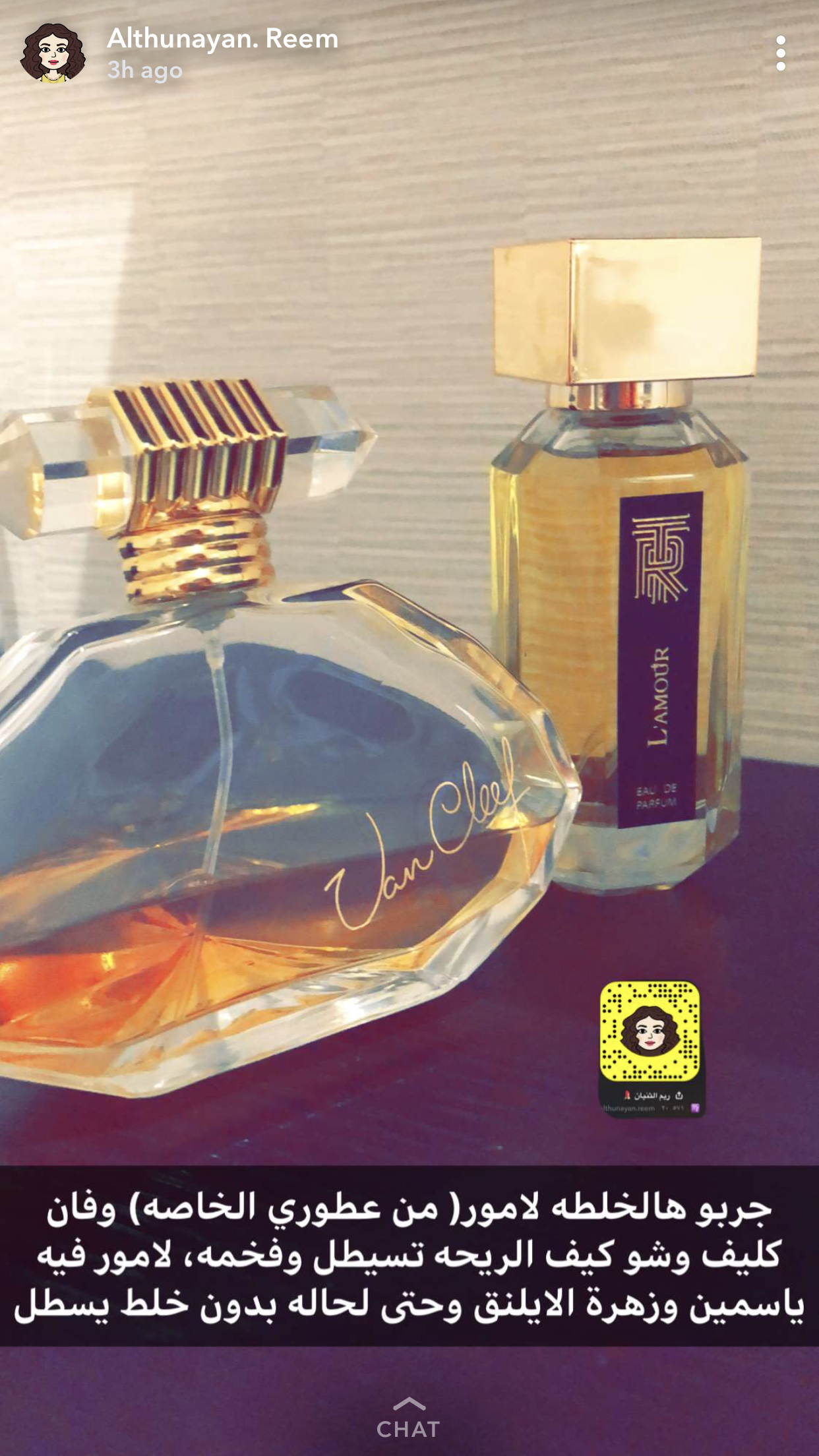 Pin By Nada N On Perfume Perfume Bottles Perfume Soap Bottle
