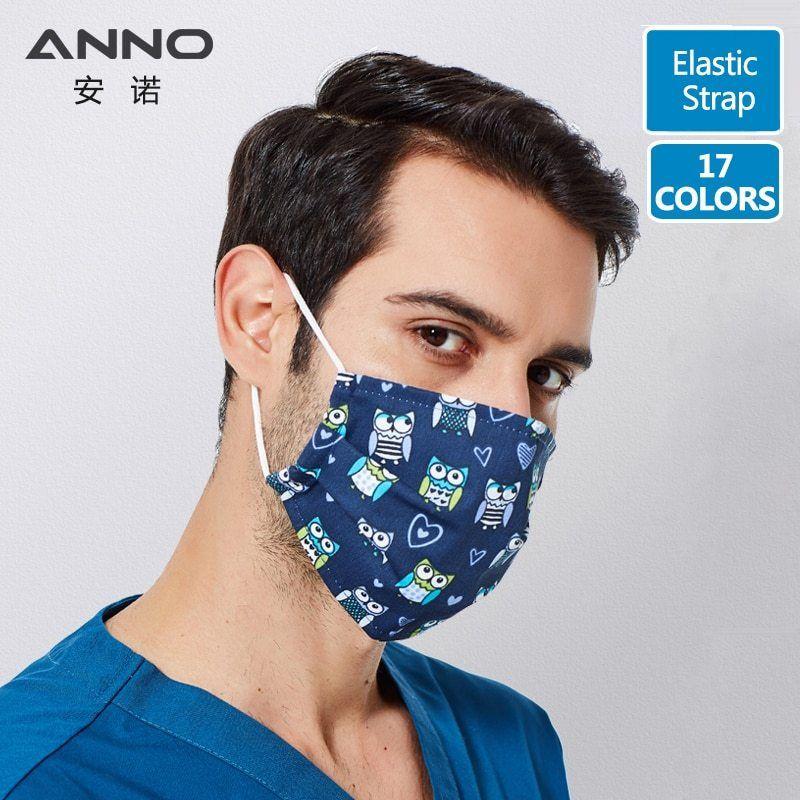 medical surgical maske