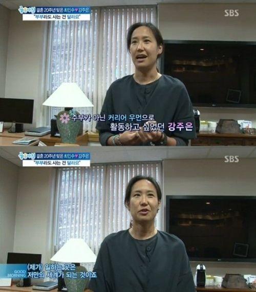 """최민수아내 강주은 근황, 외국인학교 대외협력 이사 """"나만의 세계"""""""