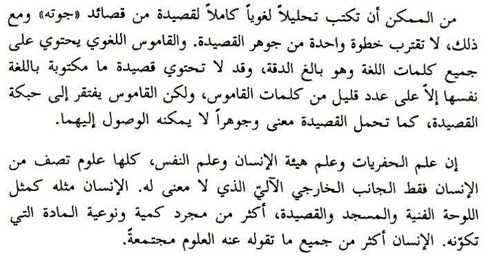 الإسلام بين الشرق والغرب دراسة التطور والحفريات هو وصف للجانب الخارجي فقط سؤالي لك هو ما هو الجانب الداخلي للإنسان هل هو الرو Math Math Equations Equation