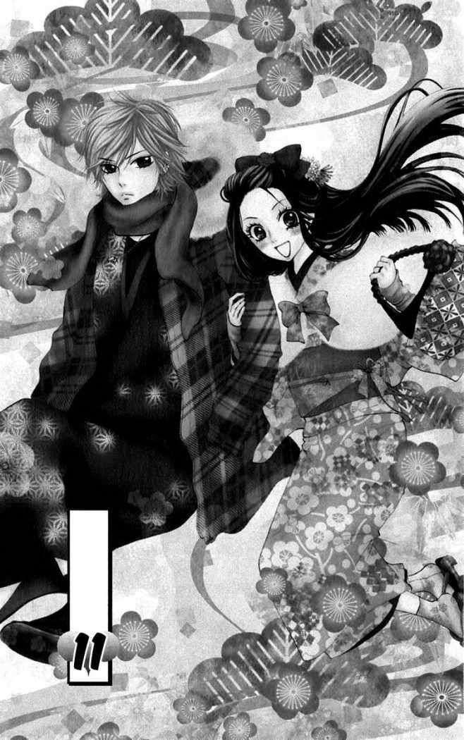 Ojou-sama wa Oyome-sama Capítulo 11 página 2 - Leer Manga en Español gratis en NineManga.com