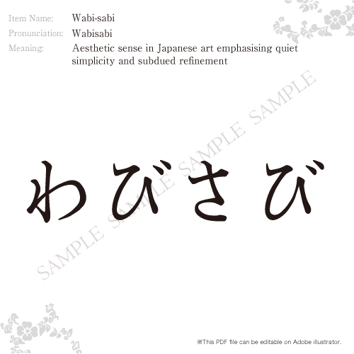 japan hiragana wabisabi.(japan kanji shop)