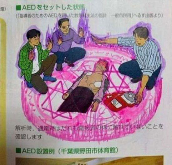 textbook graffiti funny memes funny images anime funny