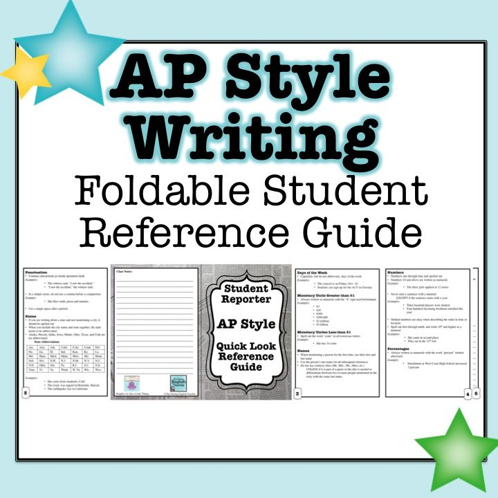 A handy foldable AP Style Writing reference guide for journalism students.