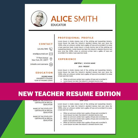 Teacher Resume Template with Photo Teaching Resume   by ResumeSouk - new teacher resume