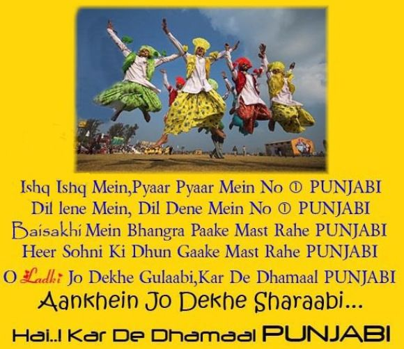essay on baisakhi in punjabi Download short & simple essay (# निबंध ) article on vaisakhi / baisakhi festival in hindi punjabi & english for school kids : in.