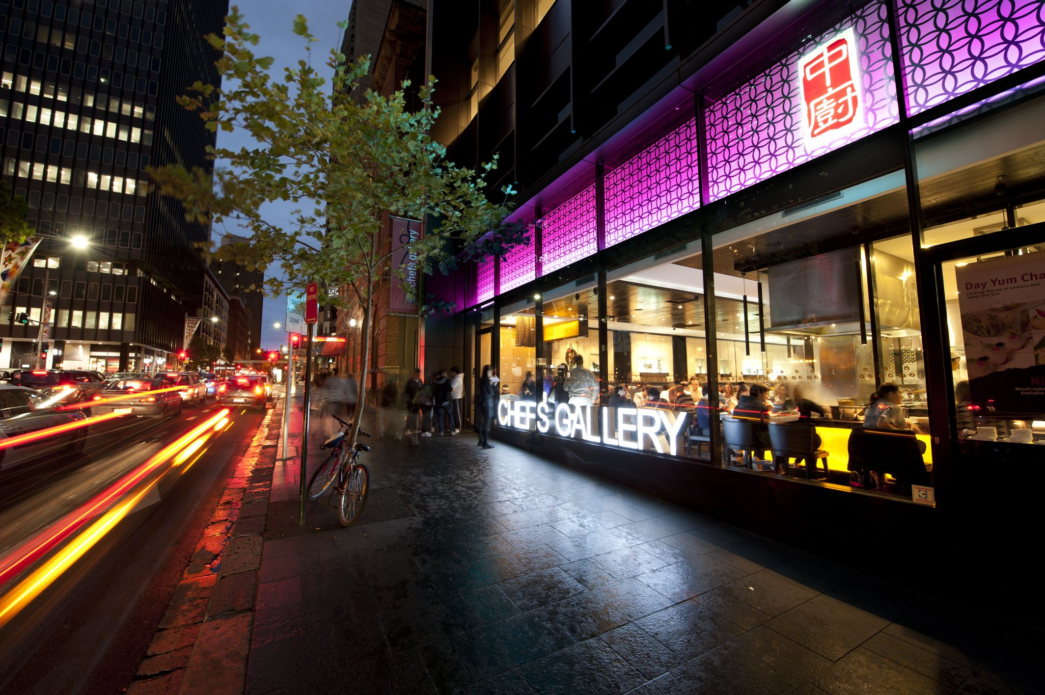 Restaurant Facade Design Bathurst Street Sydney