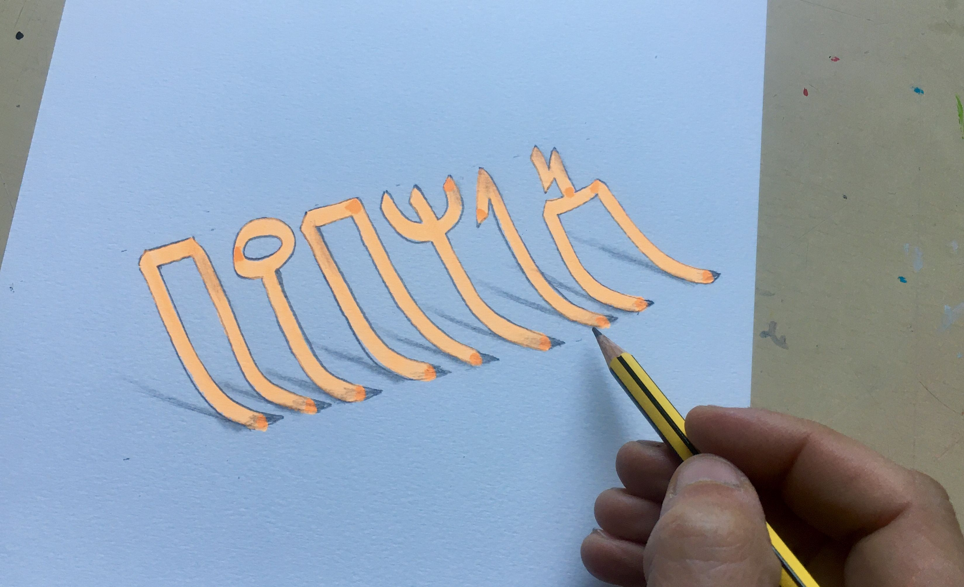 3d Arabic Calligraphy Drawing By Sami Gharbi Calligraphy Drawing Drawings Calligraphy