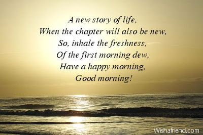 Inspirational Good Morning Quotes In Hindi Good Morning Wishes