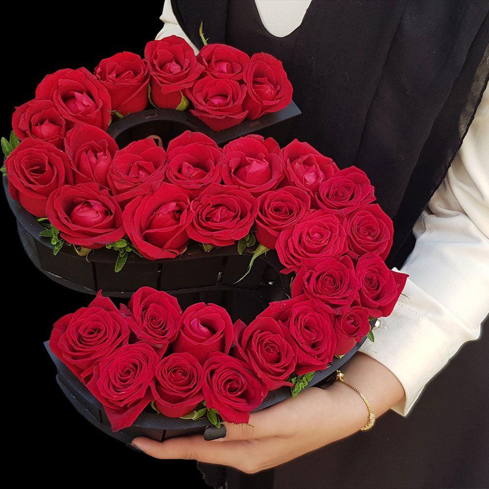 باکس گل رز قرمز ارزان قیمت 120هزار تومان حرف س انگلیسی گل رز داخل جعبه با طرح اس باکس گل Beautiful Pink Flowers Rose Flower Wallpaper Beautiful Roses Bouquet