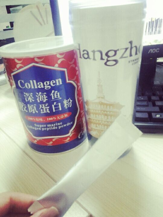 Wholesale ensure Halal,CIQ,haccp certified buy direct from china manufacture marine fish collagen peptide
