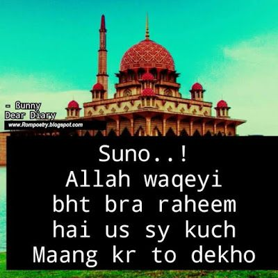 inspiring islamic images and quotes in urdu hindi 1
