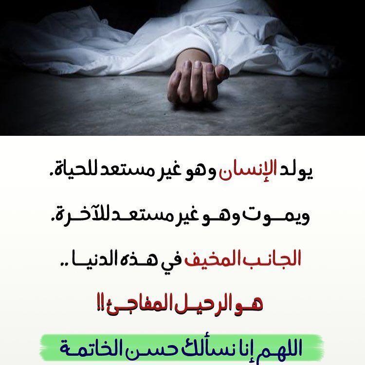 Instagram Post By إذاعة صوت الغد Feb 9 2019 At 9 49pm Utc Instagram Instagram Posts Islam