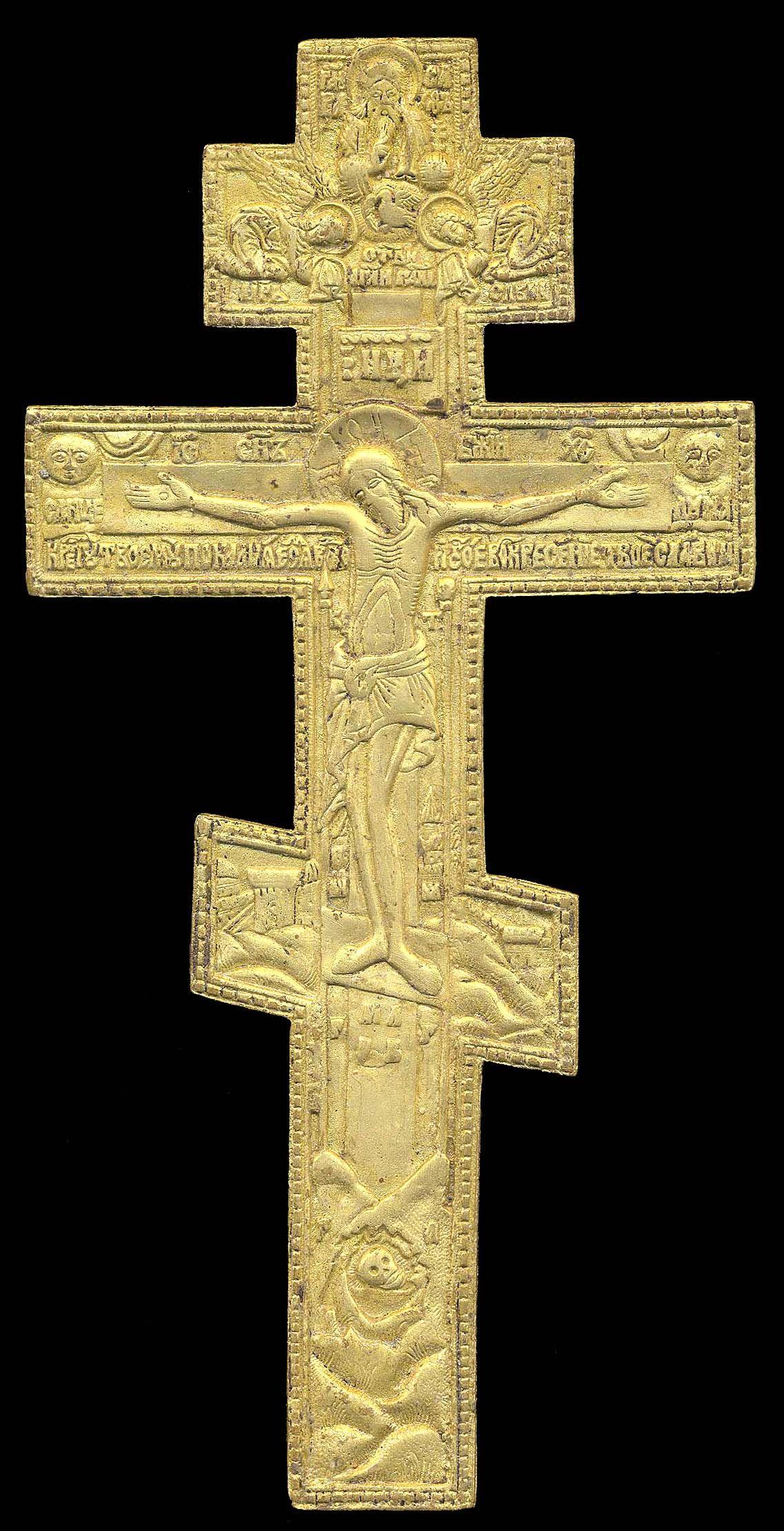 Russian Orthodox Crucifix Rua15 Russia 19thc Icon 87x96mm