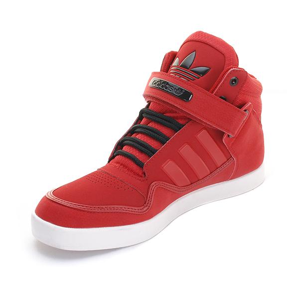 Adidas Originals pas cher Homme Baskets Ar 2 Rouge homme ...