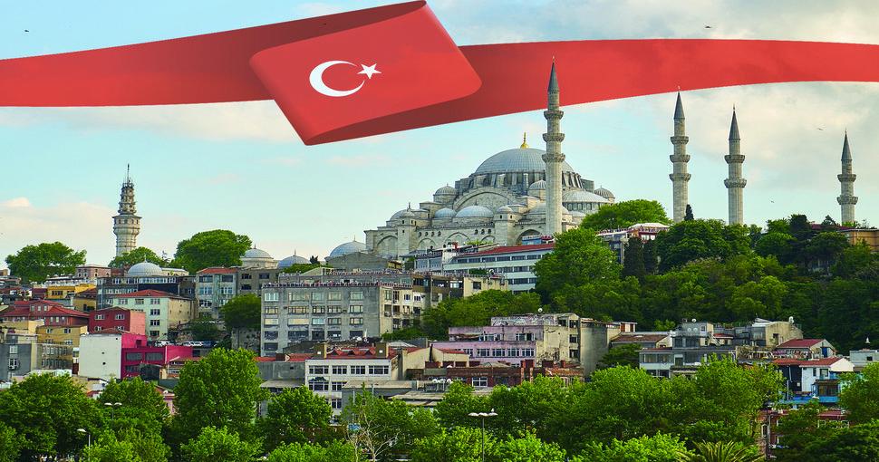 اخبار تركيا اسعار الذهب في تركيا الدراسة في تركيا السفر الى تركيا السياحة في تركيا الطقس في تركيا المسافرون العرب تركيا برنامج سياحي في ترك Photo World Explore