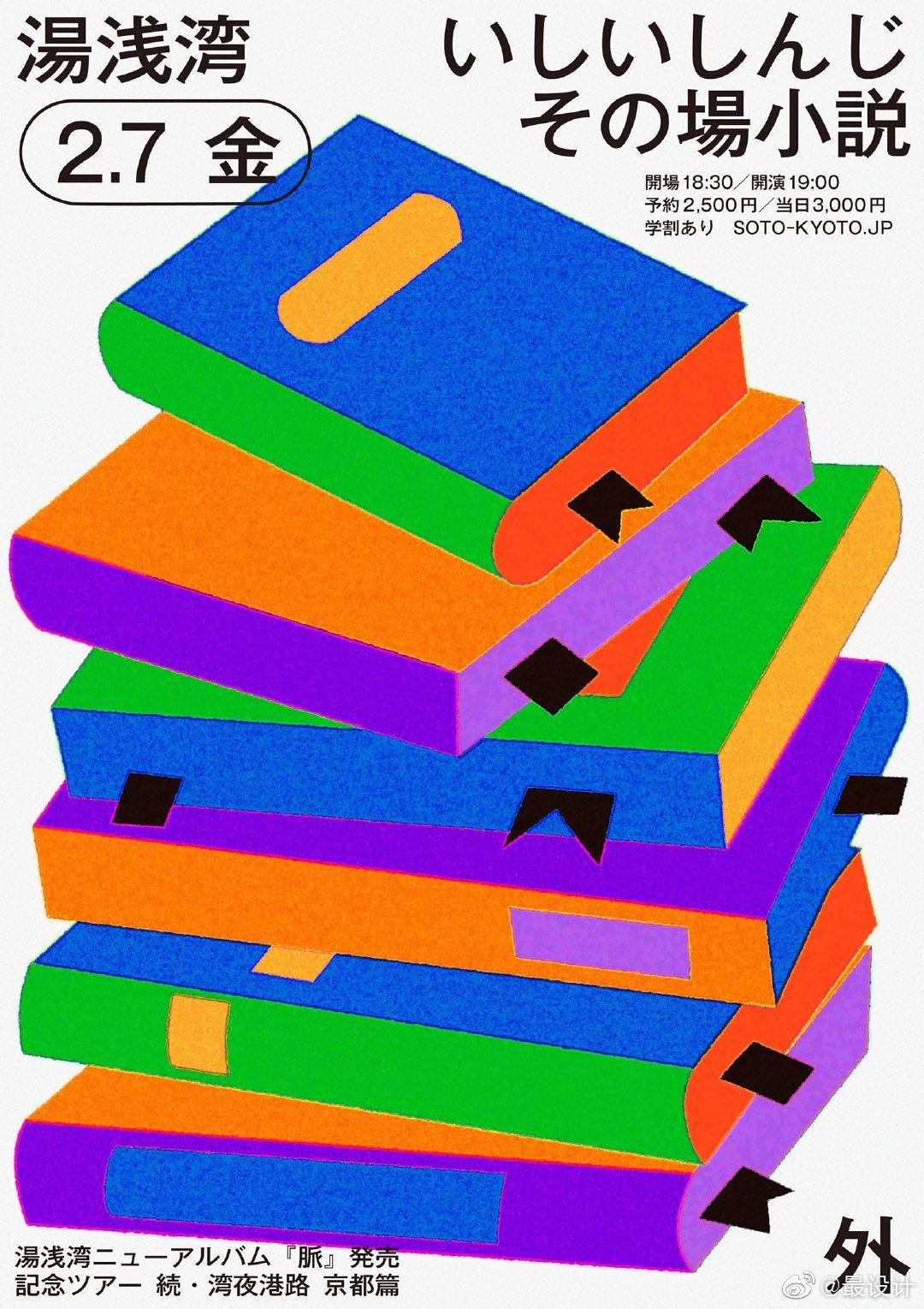 Pin by Elizabeth Howard on Illustration in 2020 Poster
