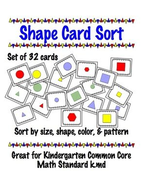 Shape Card Sort - Great for Common Core Math Standard k.md  $1.50