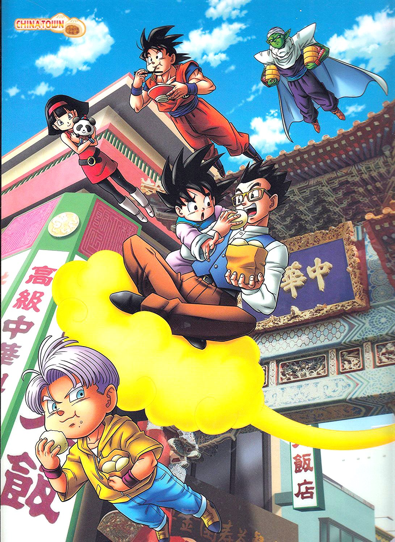 Dragon Ball Super Videl Gohan Goku Piccolo Goten Kid Trunks Nimbus