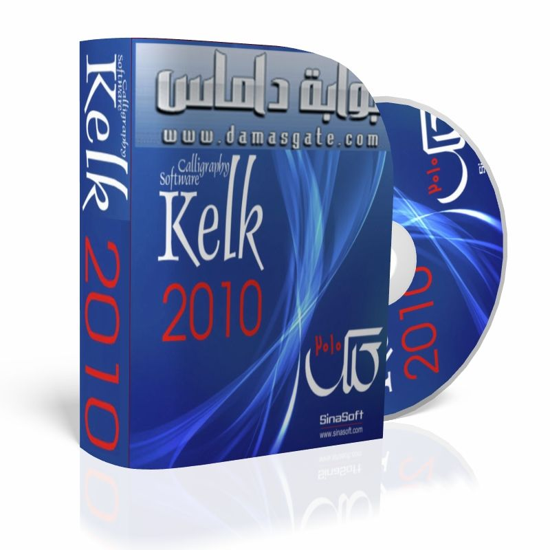 KELK | Urdu & Arabic Calligraphy Software full version with