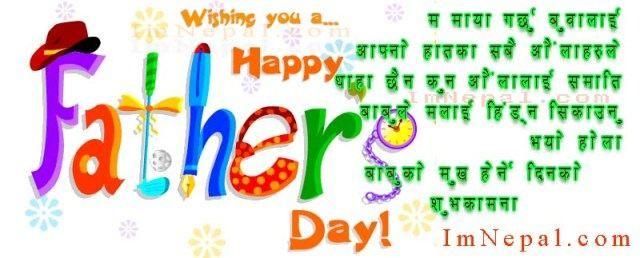 Happy Fathers Day Quotes In Nepali Bua Ko Mukh Herne Din Happy Father Day Quotes Fathers Day Quotes Happy Fathers Day