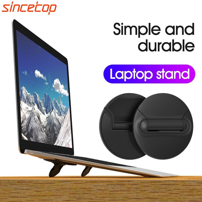 Sincetop Laptop Stand For Macbook Pro Universal Desktop Laptop